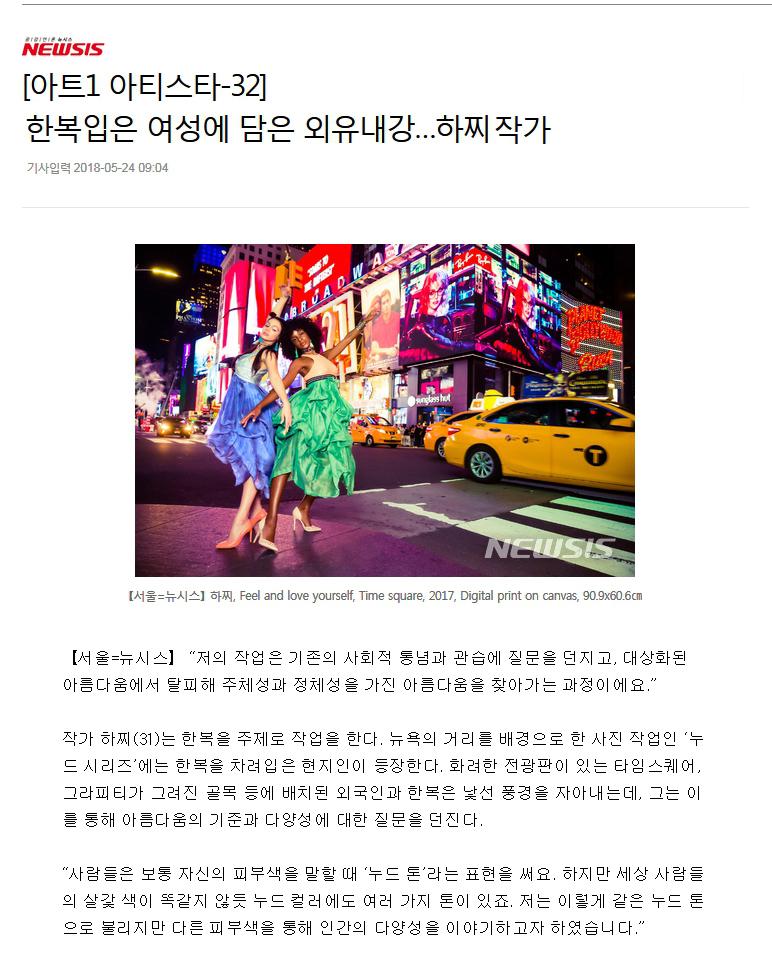 기사 캡쳐1