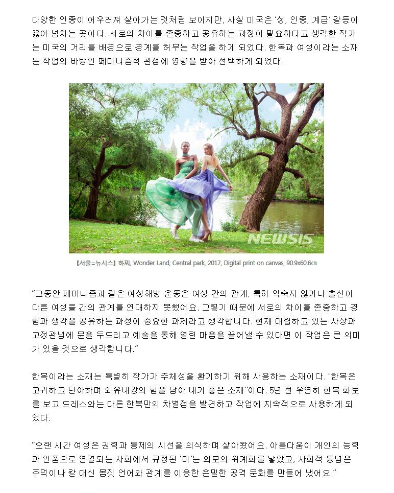 기사 캡쳐2